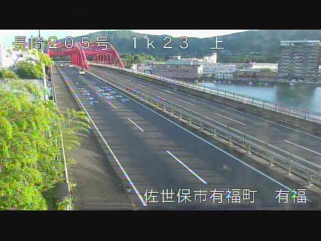 長崎 国道205号[佐世保市有福町 有福]ライブカメラ
