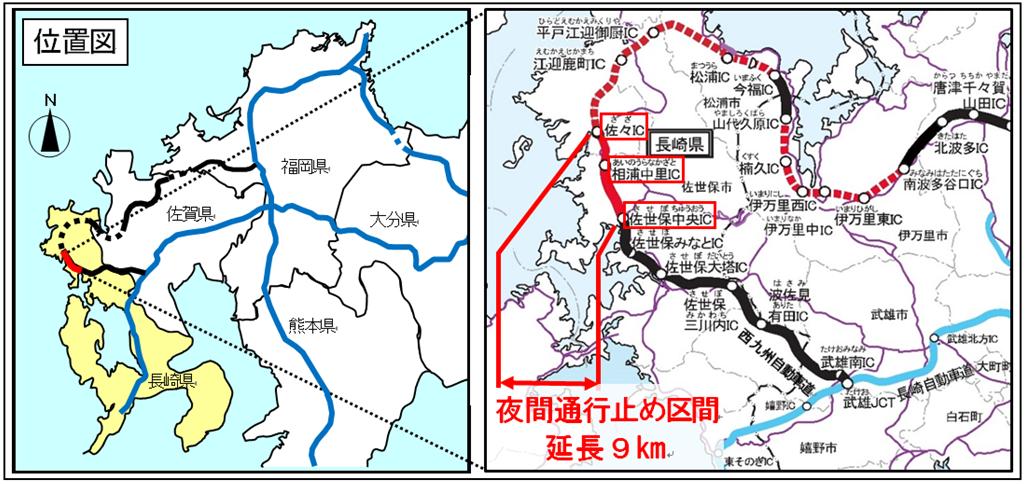 2015/08/19】【再掲】西九州自動...