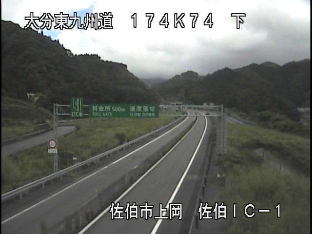 大分東九州道 佐伯IC-1[佐伯市上岡]ライブカメラ