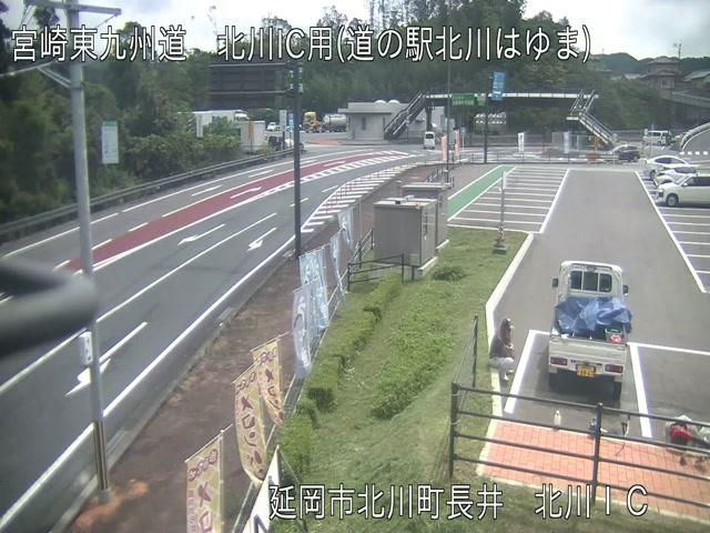 宮崎 国道10号線 道の駅北川はゆま2[延岡市北川町]ライブカメラ