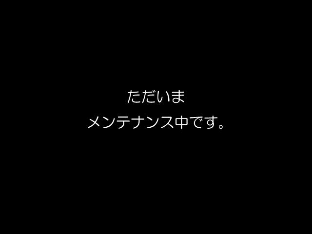 宮崎東九州道 延岡JCT[宮崎県延岡市]ライブカメラ