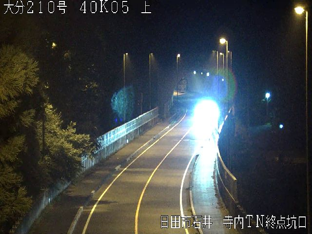 40K046R寺内トンネル終点