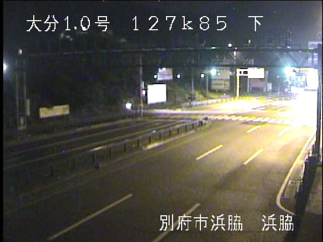 国道10号線 別府市浜脇(別府市浜脇)ライブカメラ