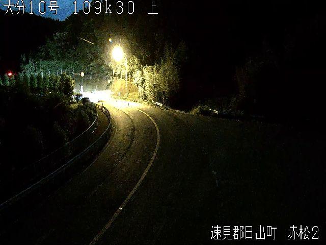 国道10号線 赤松2(速見郡日出町藤原)ライブカメラ