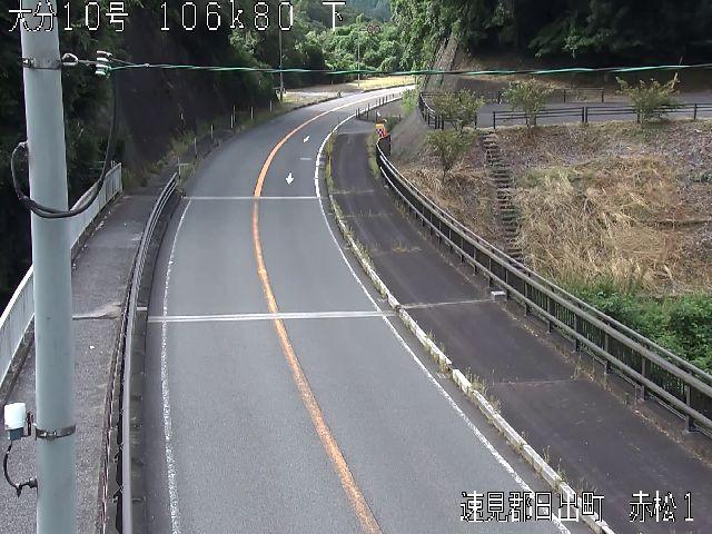国道10号線 赤松1(速見郡日出町藤原)ライブカメラ