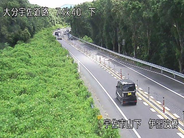 国道10号線 伊呂波橋(宇佐市山下)ライブカメラ