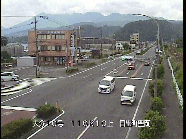 国道10号線 日出町豊岡(速見郡日出町豊岡)ライブカメラ