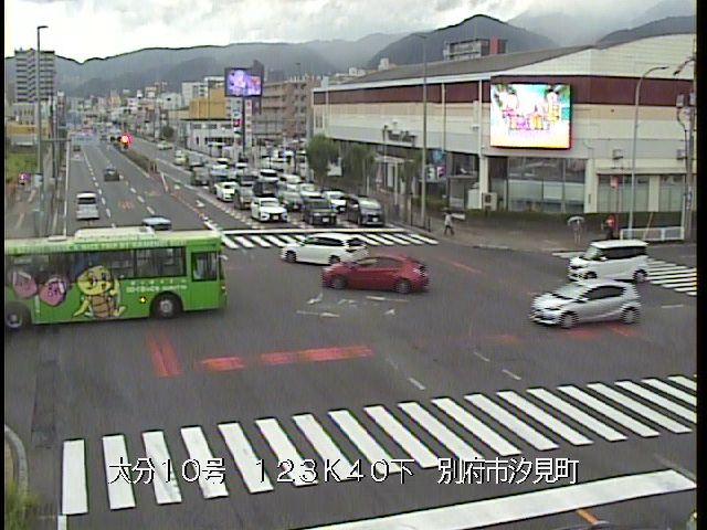 国道10号線 別府市汐見町(別府市汐見町)ライブカメラ
