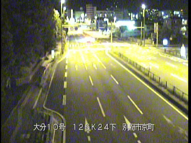 国道10号線 別府市京町(別府市京町)ライブカメラ