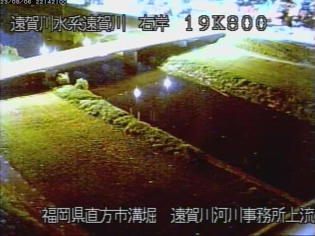 遠賀川河川事務所上流カメラ