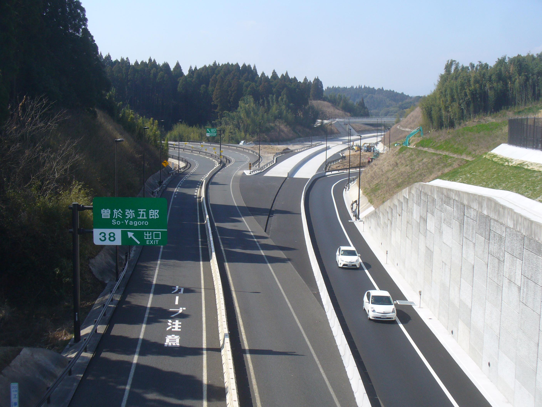 東 九州 自動車 道