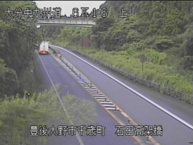 中九州横断道路 石田高架橋 ライブカメラ