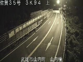 佐賀 国道35号[武雄市山内町 山内橋]ライブカメラ