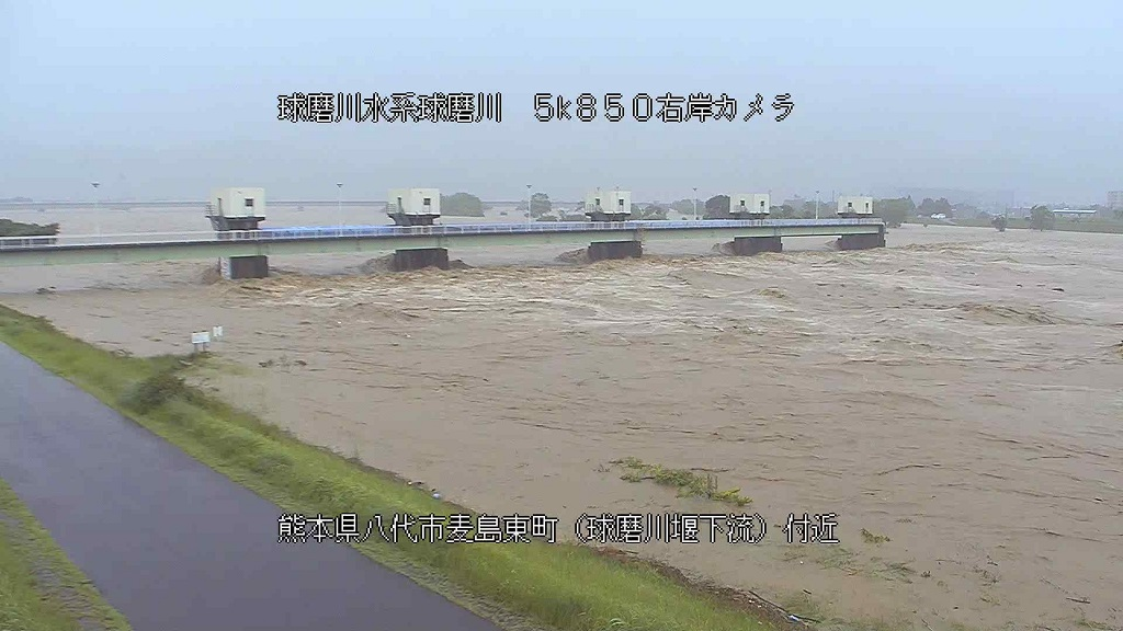 省 川 ライブ 交通 国土 カメラ 球磨