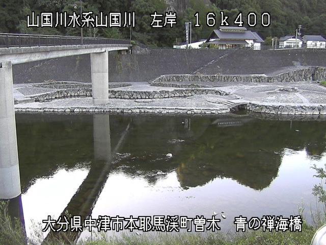 青の禅海橋