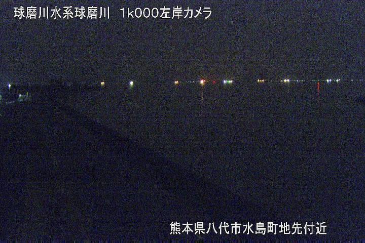 球磨川[八代市水島町 地先付近]氾濫洪水 ライブカメラ