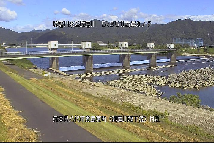球磨川[八代市麦島東町 球磨川堰下流]氾濫洪水 ライブカメラ