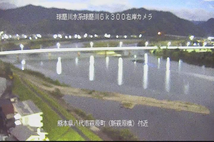 球磨川[八代市萩原町 新萩原橋]氾濫洪水 ライブカメラ