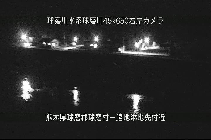 球磨川[球磨村一勝地淋]氾濫洪水 ライブカメラ