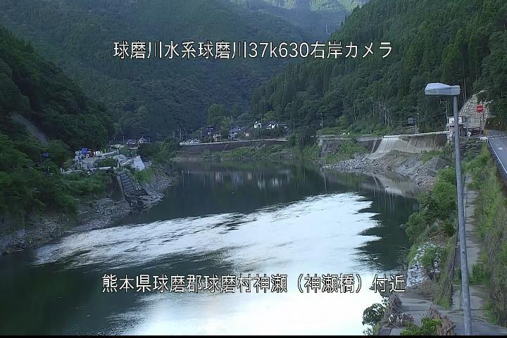 球磨川[球磨村神瀬 神瀬橋]氾濫洪水 ライブカメラ