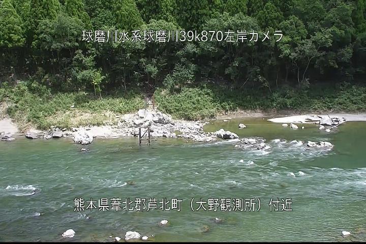 球磨川[芦北町 大野]氾濫洪水 ライブカメラ
