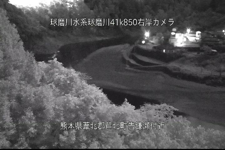 球磨川[芦北町告鎌瀬 大瀬洞門]氾濫洪水 ライブカメラ