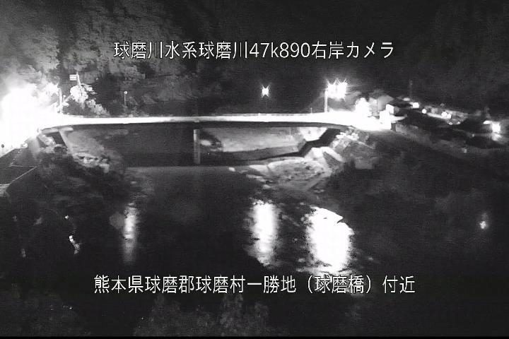 球磨川[球磨村役場 球磨橋]氾濫洪水 ライブカメラ
