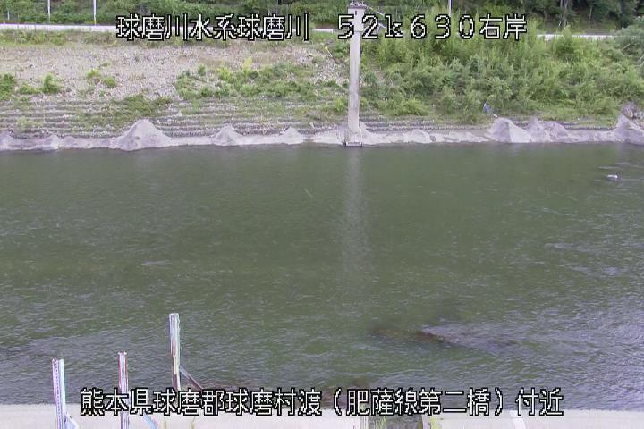 球磨川[球磨村渡 第二球磨川橋梁]氾濫洪水 ライブカメラ