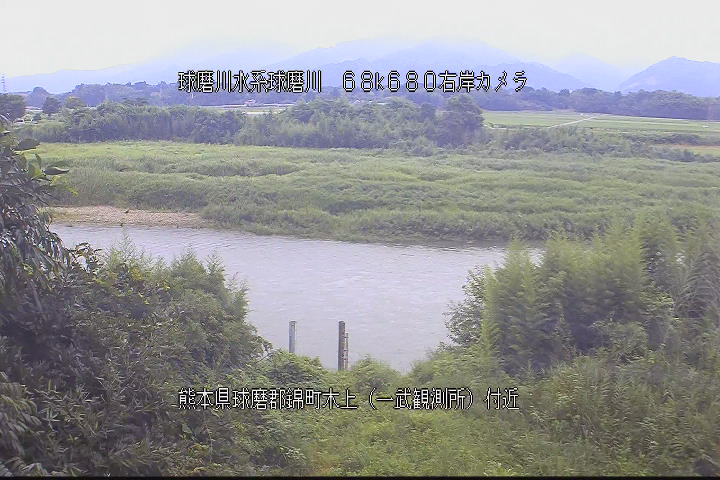 球磨川[錦町木上 一武観測所]氾濫洪水 ライブカメラ