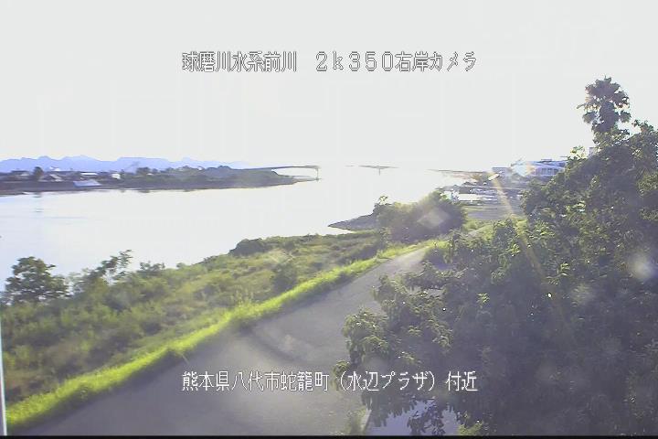 球磨川[八代市蛇籠町 水辺プラザ]氾濫洪水 ライブカメラ