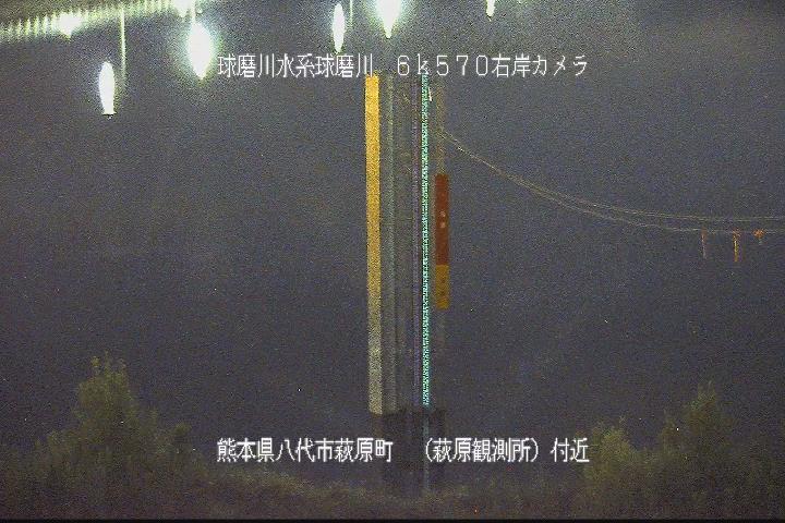 球磨川[八代市萩原町 萩原観測所]氾濫洪水 ライブカメラ