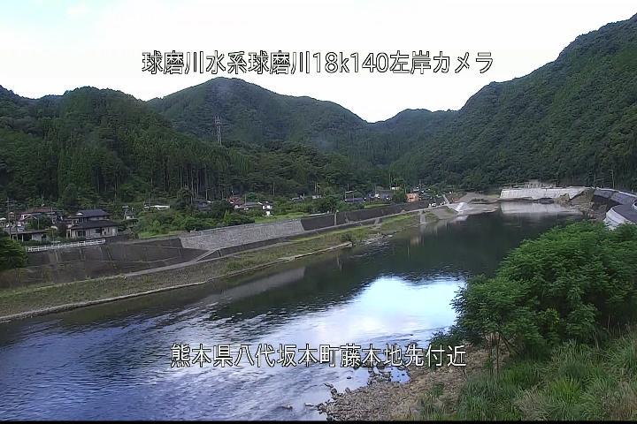 球磨川[八代市坂本町 藤本]氾濫洪水 ライブカメラ