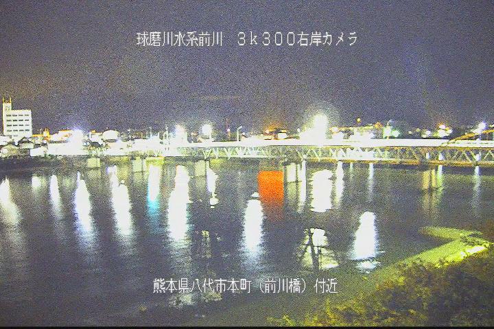 球磨川[八代市本町 前川橋]氾濫洪水 ライブカメラ