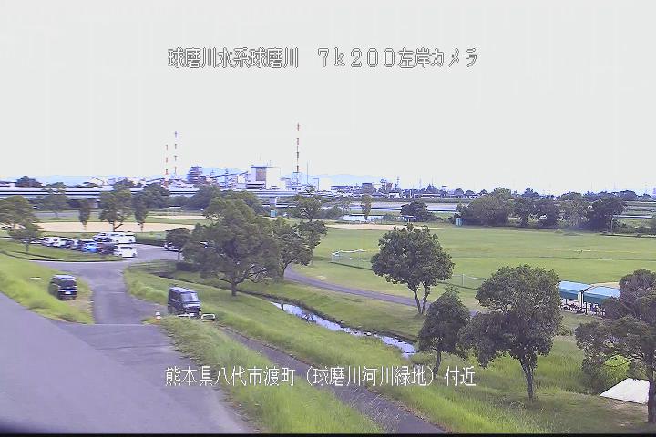 球磨川[八代市渡町豊原 球磨川河川緑地]氾濫洪水 ライブカメラ