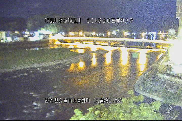 球磨川[人吉市青井町 人吉橋付近]氾濫洪水 ライブカメラ