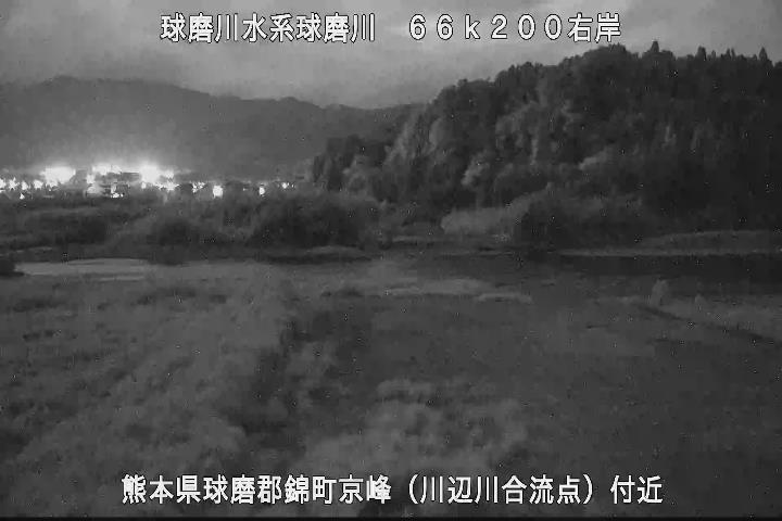 球磨川[錦町京峰(川辺川合流点)]氾濫洪水 ライブカメラ