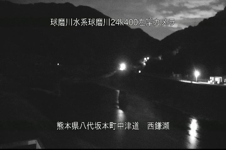 球磨川[八代市坂本町 中津道 西鎌瀬]氾濫洪水 ライブカメラ