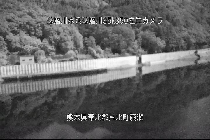 球磨川[芦北町箙瀬]氾濫洪水 ライブカメラ