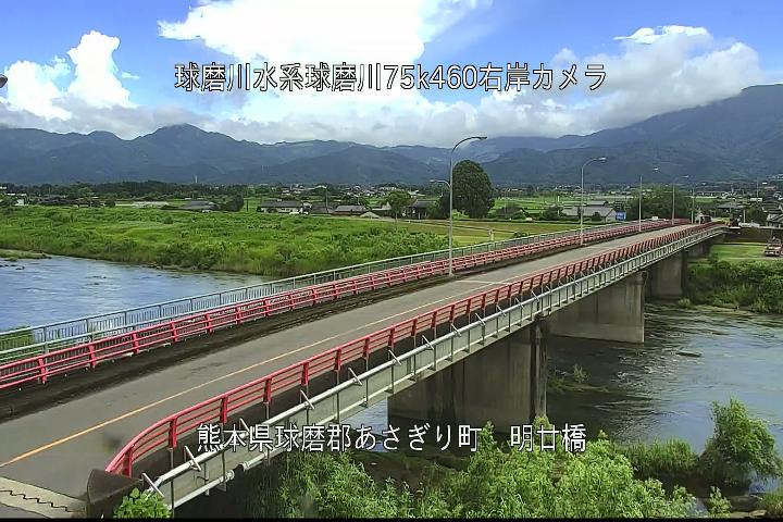 球磨川[あさぎり町 明廿橋]氾濫洪水 ライブカメラ