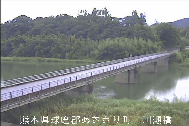 球磨川[あさぎり町 川瀬橋]氾濫洪水 ライブカメラ