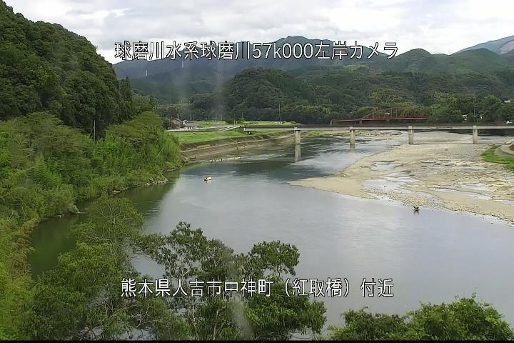 球磨川[人吉市中神町 紅取橋付近]氾濫洪水 ライブカメラ