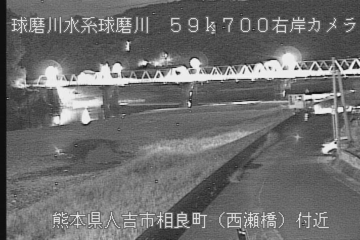 球磨川[人吉市相良町 西瀬橋付近]氾濫洪水 ライブカメラ