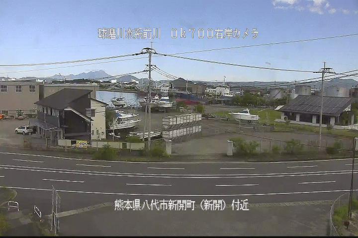 球磨川[八代市 新開]氾濫洪水 ライブカメラ