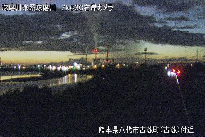 球磨川[八代市古麓町]氾濫洪水 ライブカメラ